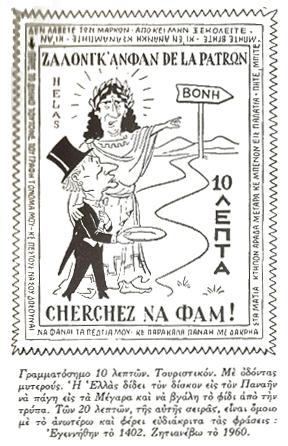 10lep-orthio