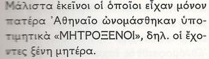 aposp3