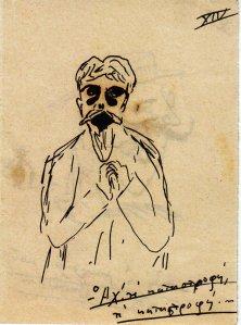 Σκίτσο του Λαπαθιώτη (άσχετο με το θέμα)