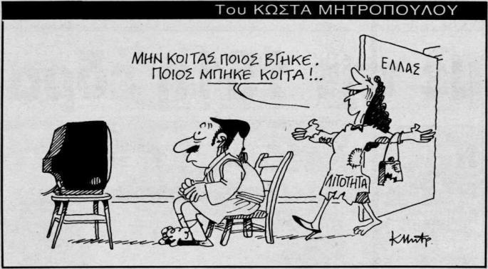 mitro09-04-90