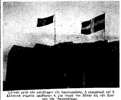 Ελεύθερο Βήμα, 28.4.1941