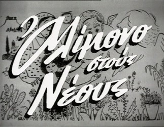 alimono1961