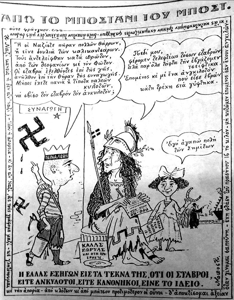 mpost-swastikas-copy