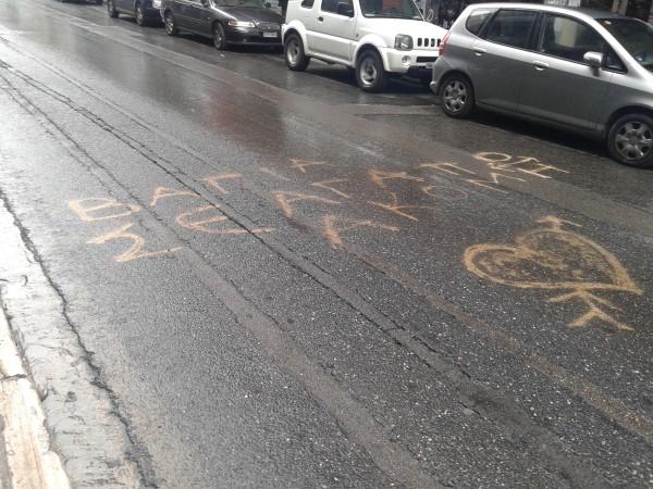 f-graffiti 20140228_145153
