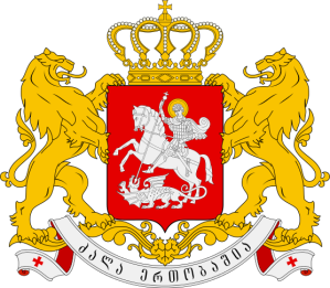 Greater_coat_of_arms_of_Georgia.svg
