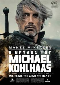 Kohlhaas_poster