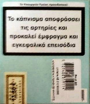 apofrax