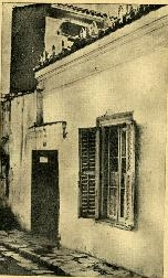 Tο σπίτι της Αγγελικής Μπούκη, οδός Σαλαμίνος στα Πετράλωνα, 1961