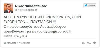 tweenik1
