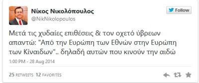 tweenik3