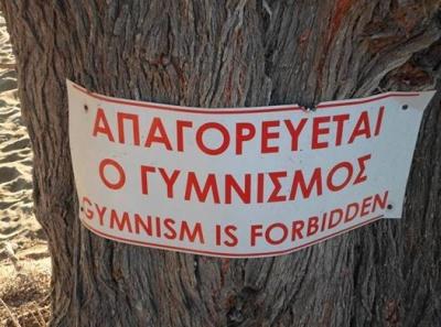 gymnism