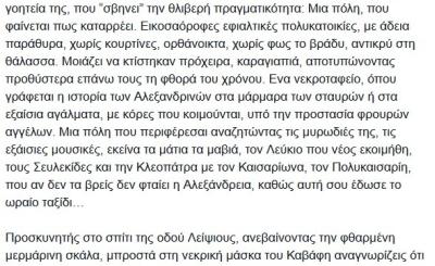 polykaisariis0