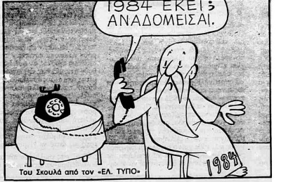g1985