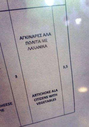 alapolita
