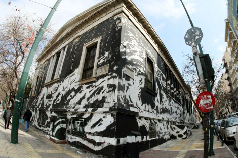 empgraffiti