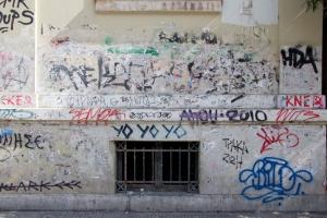 inexarchia_polytexneio_graffiti_7