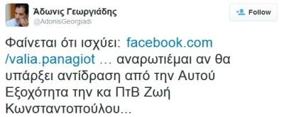 adaftou