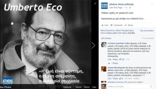 athens-eco