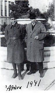 1941. Seferis Theotokas