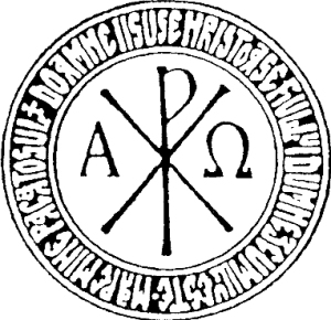 christogram_with_jesus_prayer_in_romanian