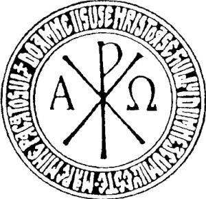 christogram_with_jesus_prayer_in_romanian