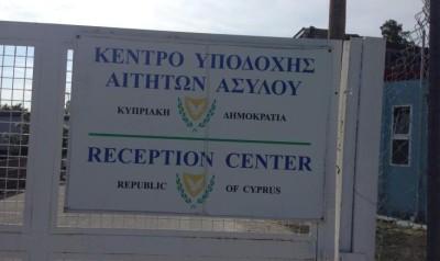 kypros-kofinou