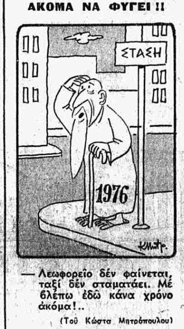 p1977-2