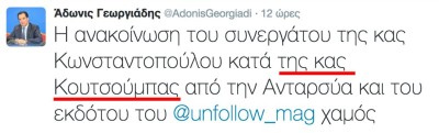 adonkouts