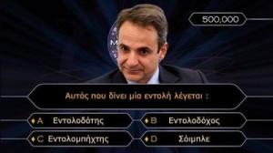 entol1
