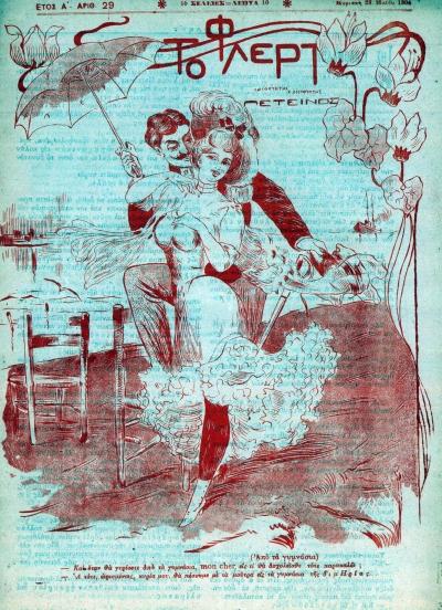 flert-29-1904-05-023