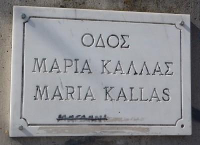 mkallas