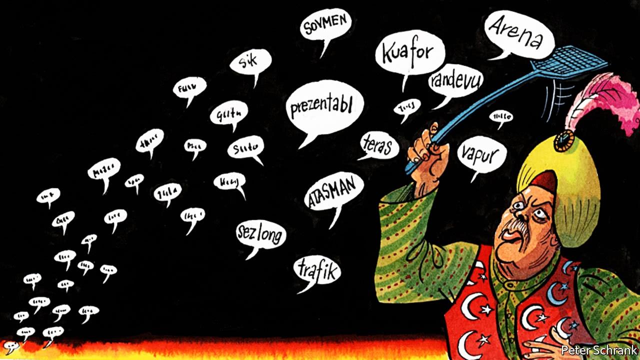 Χίντι πορνό κόμικς δωρεάν λήψη
