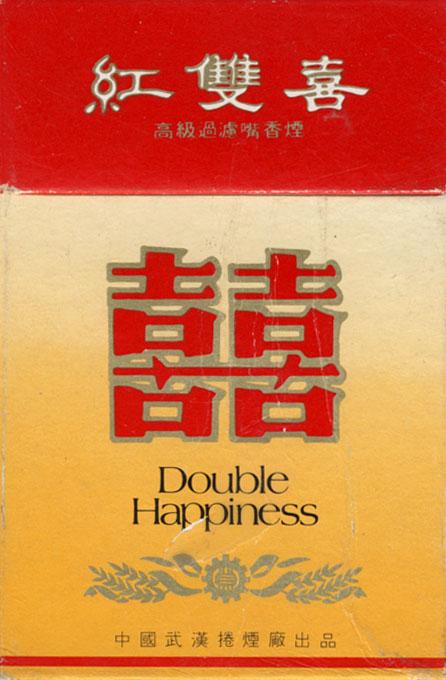 ραντεβού κινέζικα βάζα Cloisonne faxo dating