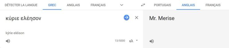 γαλλικές ιστοσελίδες γνωριμιών Αγγλικά μεγάλες γραμμές εναρκτήριο ραντεβού